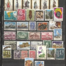 Sellos: 9307--LOTE SELLOS GRECIA SIN TASAR,SIN REPETIDOS,ESCASOS. -GREECE STAMPS LOT WITHOUT PRICING WITHOUT. Lote 48414628