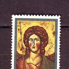 Sellos: GRECIA.RELIGION.VALOR USADO.. Lote 48424366