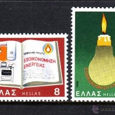 Sellos: GRECIA 1397/88** - AÑO 1980 - AHORRO DE ENERGIA. Lote 48473721