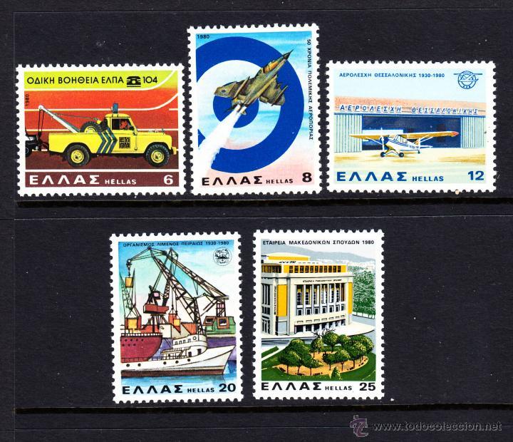 GRECIA 1411/15** - AÑO 1980 - ANIVERSARIOS Y ACONTECIMIENTOS - AUTOMOVILES - AVIONES - BARCOS (Sellos - Extranjero - Europa - Grecia)