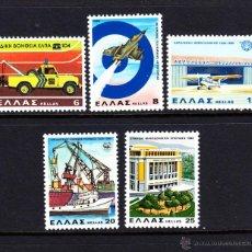 Sellos: GRECIA 1411/15** - AÑO 1980 - ANIVERSARIOS Y ACONTECIMIENTOS - AUTOMOVILES - AVIONES - BARCOS. Lote 48528205