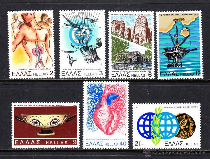 GRECIA 1427/33** - AÑO 1981 - ANIVERSARIOS Y ACONTECIMIENTOS (Sellos - Extranjero - Europa - Grecia)