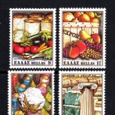 Sellos: GRECIA 1419/22** - AÑO 1981 - PRODUCTOS DE EXPORTACION. Lote 48564683