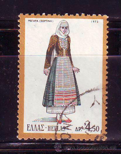 GRECIA.AÑO 1974.TRAJES REGIONALES.VALOR USADO. (Sellos - Extranjero - Europa - Grecia)
