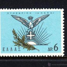 Sellos: GRECIA 858** - AÑO 1965 - CONGRESO DE LA SOCIEDAD AMERICANO GRIEGA DE EDUCACION. Lote 48878674