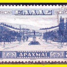 Sellos: GRECIA 1934 IVERT Nº 404 (O). Lote 48918396