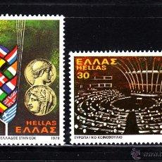 Sellos: GRECIA 1338/39** - AÑO 1979 - ENTRADA DE GRECIA EN EL MERCADO COMUN EUROPEO. Lote 49279256