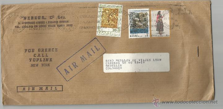 1980 - CORREO AÉREO - GRECIA (Sellos - Extranjero - Europa - Grecia)
