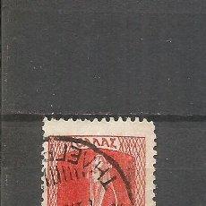 Sellos: GRECIA YVERT NUM. 349 USADO. Lote 49599887