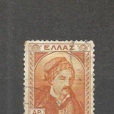 Sellos: GRECIA YVERT NUM. 380 USADO. Lote 49599982