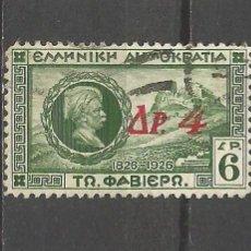 Sellos: GRECIA YVERT NUM. 399 USADO. Lote 49600087