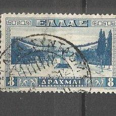 Sellos: GRECIA YVERT NUM. 404 USADO. Lote 49600099