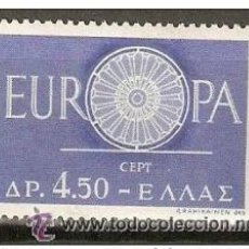 Sellos: GRECIA YVERT NUM. 724 ** SERIE COMPLETA SIN FIJASELLOS EUROPA. Lote 173062182