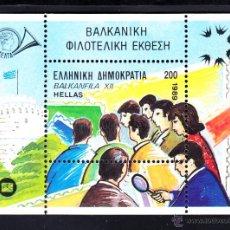 Sellos: GRECIA HB 7** - AÑO 1989 - EXPOSICION FILATELICA DE PAISES BALCANICOS BALKAMPHILA 89. Lote 49629271