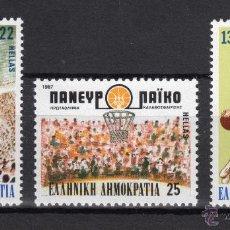 Sellos: GRECIA 1987 SERIE COPA BALONCESTO EUROPA NUEVO LUJO YV-1629 A 1631 MNH *** SC. Lote 49646245