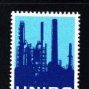 Sellos: GRECIA 939** - AÑO 1967 - CONGRESO INTERNACIONAL DE ORGANIZACIONES INDUSTRIALES. Lote 158313976