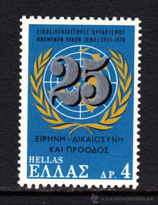 GRECIA 1035** - AÑO 1970 - 25º ANIVERSARIO DE NACIONES UNIDAS (Sellos - Extranjero - Europa - Grecia)