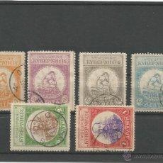Sellos: 1905 - CORREO DE LOS INSURGENTES - CRETA (GRECIA). Lote 50214396