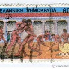 Sellos: GRECIA 1988. JUEGOS OLIMPICOS DE SEUL - PREPARACION DE ATLETAS. Lote 50580535