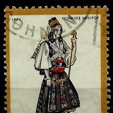 Sellos - GRECIA 1972- YV 1074 - 51210027