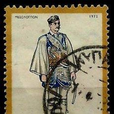Sellos - GRECIA 1972- YV 1075 - 51210037