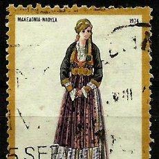 Sellos - GRECIA 1974- YV 1165 - 51210139