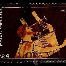 Sellos - GRECIA 1975- YV 1199 - 51210157