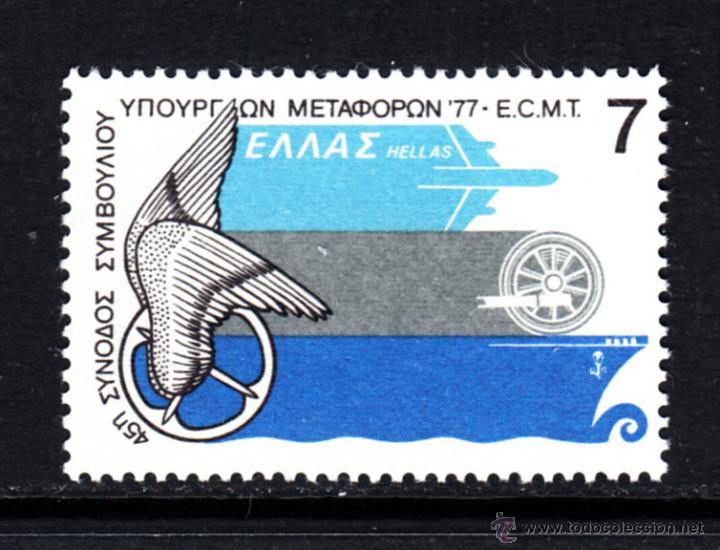 GRECIA 1241** - AÑO 1977 - CONFERENCIA EUROPEA DE MINISTROS DE TRANSPORTES (Sellos - Extranjero - Europa - Grecia)