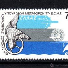 Sellos: GRECIA 1241** - AÑO 1977 - CONFERENCIA EUROPEA DE MINISTROS DE TRANSPORTES. Lote 51680795