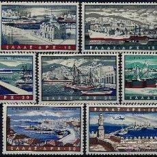 Sellos: GRECIA 1958 PUERTOS Y FAROS. Lote 46150886