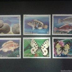 Sellos: SELLOS DE GRECIA. FAUNA. YVERT A 1434/9. SERIE COMPLETA NUEVA SIN CHARNELA.. Lote 53038901