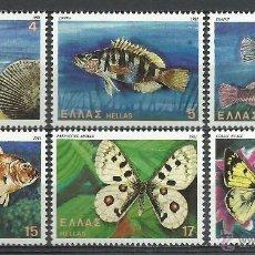 Sellos: GRECIA - 1981 - MICHEL 1456/1461 // SCOTT 1397/1402** MNH. Lote 115646220