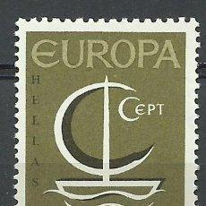 Sellos: GRECIA - 1966 - MICHEL 919 // SCOTT 862** MNH. Lote 138664434