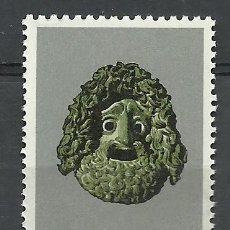 Sellos: GRECIA - 1966 - MICHEL 913 // SCOTT 855** MNH. Lote 205568350
