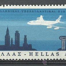 Sellos: GRECIA - 1966 - MICHEL 912 // SCOTT 859** MNH. Lote 104291371