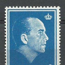 Sellos: GRECIA - 1964 - MICHEL 839 // SCOTT 782** MNH. Lote 222365955