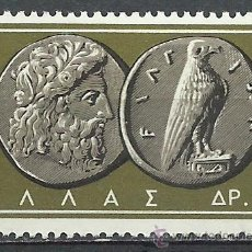 Sellos: GRECIA - 1963 - MICHEL 811 // SCOTT 754** MNH. Lote 53717689