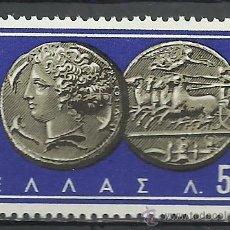 Sellos: GRECIA - 1963 - MICHEL 807 // SCOTT 750** MNH. Lote 53717704