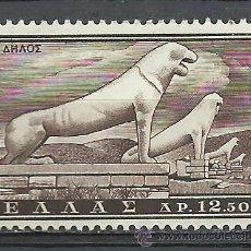 Sellos: GRECIA - 1961 - MICHEL 764 // SCOTT 707** MNH. Lote 53717717