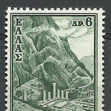 Sellos: GRECIA - 1961 - MICHEL 760 // SCOTT 703** MNH. Lote 222411473