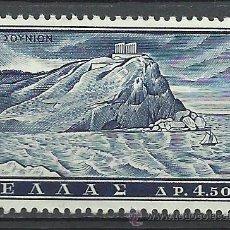 Sellos: GRECIA - 1961 - MICHEL 758 // SCOTT 701** MNH. Lote 222411440