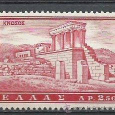 Sellos: GRECIA - 1961 - MICHEL 755 // SCOTT 698** MNH. Lote 53717727