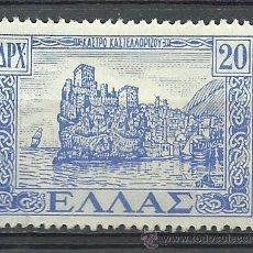 Sellos: GRECIA - 1947 - MICHEL 549 // SCOTT 506** MNH. Lote 53717742