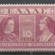 Sellos: GRECIA - 1939 - MICHEL 62 // SCOTT RA61** MNH (TASAS). Lote 53717766