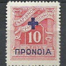 Sellos: GRECIA - 1937 - MICHEL 57 // SCOTT RA56** MNH (TASAS). Lote 53717779