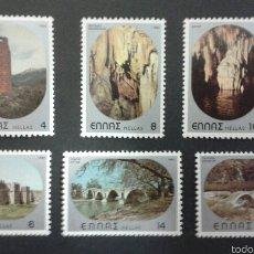 Sellos: SELLOS DE GRECIA. YVERT 1381/6. SERIE COMPLETA NUEVA SIN CHARNELA. . Lote 53737493