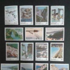 Sellos: SELLOS DE GRECIA. YVERT 1365/79. SERIE COMPLETA NUEVA SIN CHARNELA.. Lote 53737517