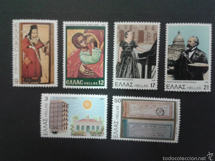 SELLOS DE GRECIA. YVERT 1447/52. SERIE COMPLETA NUEVA SIN CHARNELA. (Sellos - Extranjero - Europa - Grecia)
