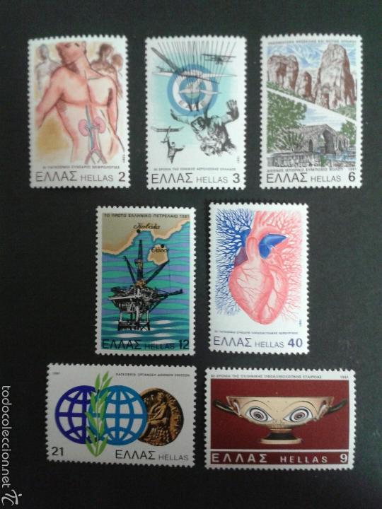 SELLOS DE GRECIA. YVERT 1427/33. SERIE COMPLETA NUEVA SIN CHARNELA. (Sellos - Extranjero - Europa - Grecia)