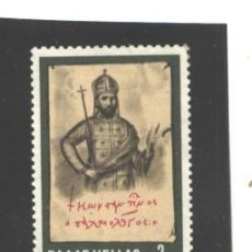 Sellos: GRECIA 1968 - YVERT NRO. 958 - NUEVO. Lote 54566732